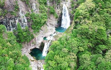 奈良県下北山村 不動七重の滝