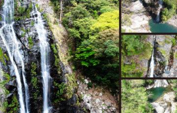 奈良県上北山村・滝めぐり