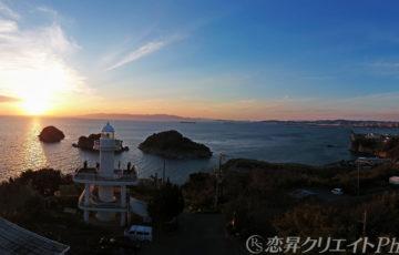 和歌山県雑賀崎灯台夕日・空撮