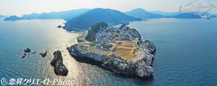 和歌山県「白崎海洋公園(白崎海岸)」/空撮(DJI MAVIC 2 ZOOM)