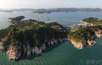 岡山県・日生諸島「大多府島」/空撮