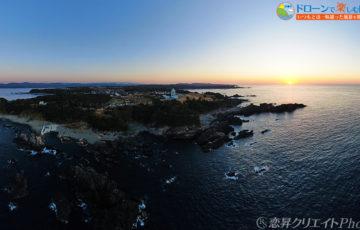 和歌山県「本州最南端の地、潮岬」/空撮(DJI MAVIC 2 ZOOM)
