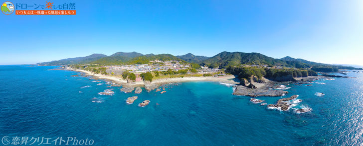 和歌山県・南紀熊野ジオパーク「和深海岸」/空撮(DJI MAVIC 2 ZOOM)